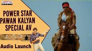 Video Power Star Pawan Kalyan Special AV @ Agnyaathavaasi Audio Launch MP3, 3GP, MP4, WEBM, AVI, FLV Desember 2018
