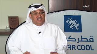 Qatar Cool talks to QTV on Waste Water (Arabic)