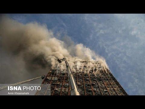 Ιράν: Περισσότεροι από 30 νεκροί μετά την κατάρρευση πολυόροφου κτιρίου Tεχεράνη