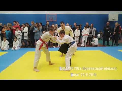 Змагання Айкідо Нагано рю в Полтаві