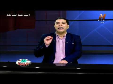 لغة عربية الصف الأول الاعدادي 2020 (ترم 2) الحلقة 6 - نحو: الفعل المبني للمجهول & مراجعة عامة