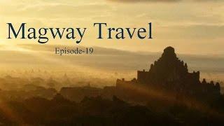Magway Myanmar  city photos gallery : Magway Region( မကွေးတိုင်းဒေသကြီး,) Travel- Myanmar - Episode 19