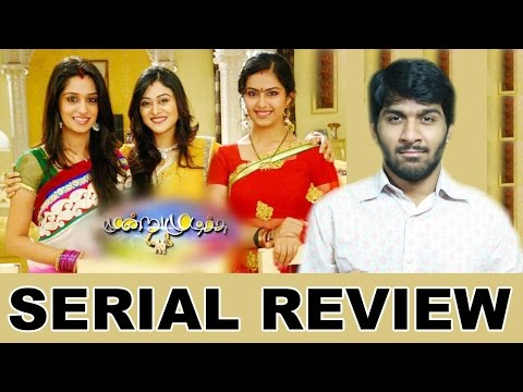 Moondru Mudichu Serial Review By R ..