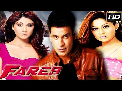 Fareb 2005 - Dramatic Movie | Manoj Bajpai, Shilpa Shetty Kundra, Riya Sen, Shamita Shetty.