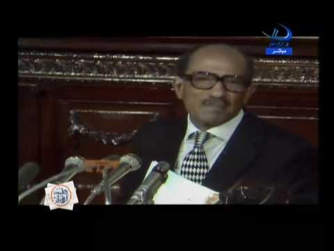الرئيس السادات:مصر اصل العرب داعيا للوحدة العربية
