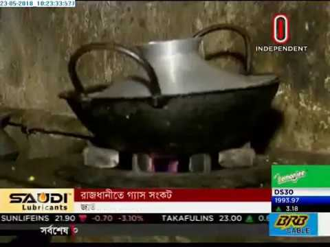 Gas crisis in the capital (23-05-2018)