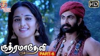 Nonton Rudhramadevi Tamil Movie   Part 6   Rana Falls For Anshka   Allu Arjun   Prakash Raj   Ilayaraja Film Subtitle Indonesia Streaming Movie Download