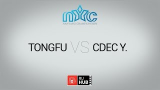 TongFu vs CDEC.Y, game 3