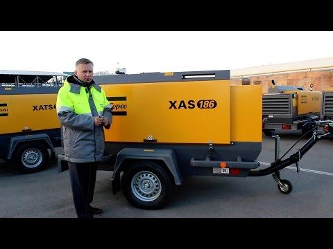Передвижные компрессоры Atlas Copco XAS 186 и XATS 156 - видеопрезентация, АО