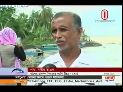 River erosion on Padma (29-09-2016)