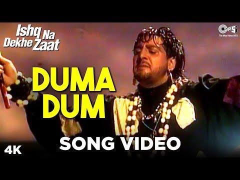 Duma Dum Song Video – Ishq Na Dekhe Zaat | Gurdas Maan | Punjabi Hits | Best Of Gurdaas