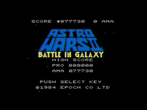 Nice and Games -- Astro Wars II  [Super Cassette Vision]