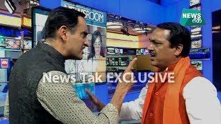 Video जब 'हिंदू' नेता पर भड़के राहुल कंवल ! News Tak Special | News Tak MP3, 3GP, MP4, WEBM, AVI, FLV Maret 2019