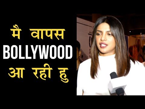 Priyanka Chopra INTERVIEW At Airport, Talks About