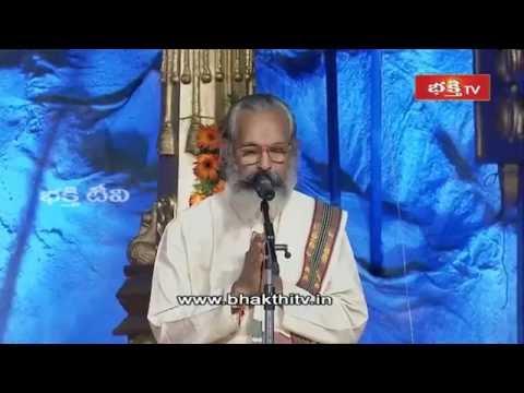 Karthikamasa Shiva Puja Vidhi Pravachanam by Annadanam Chidambara Sastry
