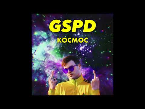 Video GSPD - 220 (Official Audio) download in MP3, 3GP, MP4, WEBM, AVI, FLV January 2017