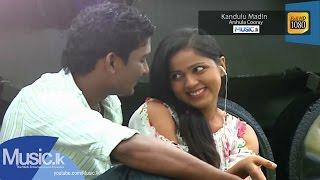 Kandulu Madin - Arshula Cooray