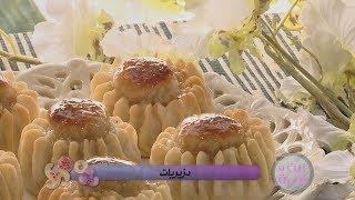 دزيريات | فاطمة الزهراء دلهوم | زين و همة | Samira TV
