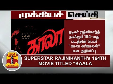 Information about Superstar Rajinikanth's 164th Movie Titled