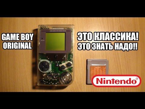 Game Boy Classic (Original) - Обзор, впечатления и немного игр