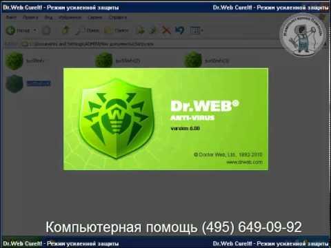 всего парой утилитк доктор веб для чистки андроида от вирусов выбирая