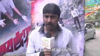 Ramesh at Vajram Movie Audio Launch