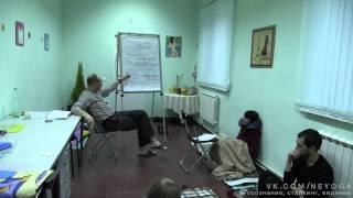 Развитие Осознания, Осознанные Сновидения — часть 9 — Юджиф Гоша — видео