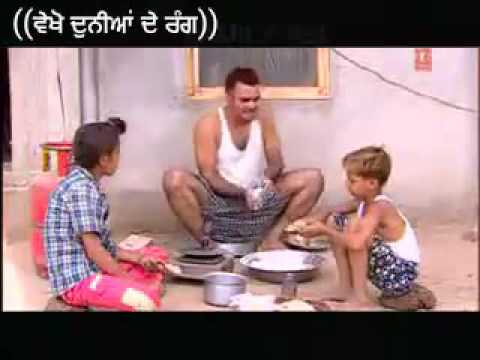 Video Punjabi Funny family video download in MP3, 3GP, MP4, WEBM, AVI, FLV January 2017