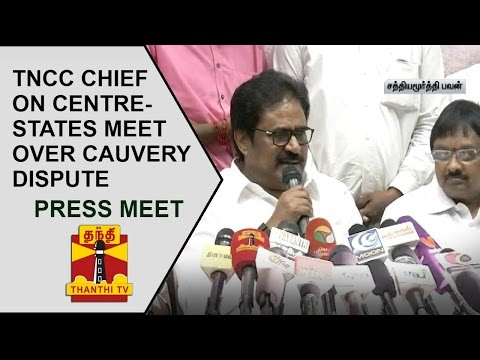 TNCC-Chief-S-Thirunavukkarasar-on-Centre-states-Meet-over-Cauvery-Dispute-Press-Meet-Thanthi-TV