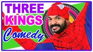 Video Three Kings Malayalam Movie | Scenes | Full Comedy | Kunchako Boban | Jayasurya | Indrajith MP3, 3GP, MP4, WEBM, AVI, FLV Oktober 2018