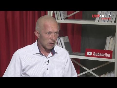 Ефір на UKRLIFE TV 12.09.2018