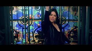 Yuridia - No Le Llames Amor (Adelanto)