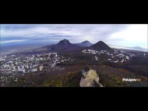 Zheleznovodsk Drone Video