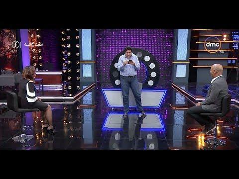"""أشرف عبد الباقي يلعب مع داليا البحيري وهاني رمزي لعبة """"بدون كلام"""""""