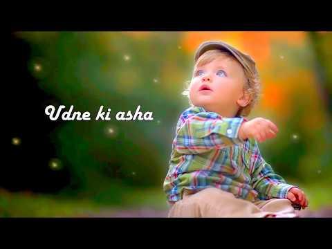 Dill He Chotasa Choti Si Aasha