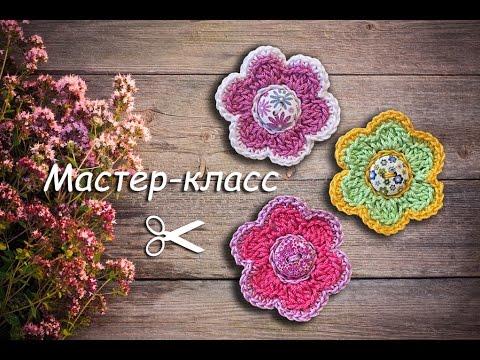 Видео по вязанию крючком цветка