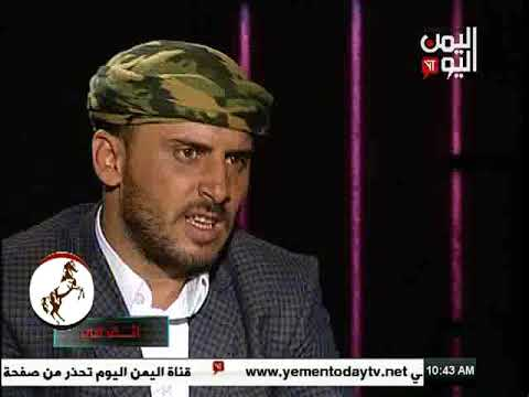 وجوه مالوفة الشاعر محمد الجرف 18 8 2017