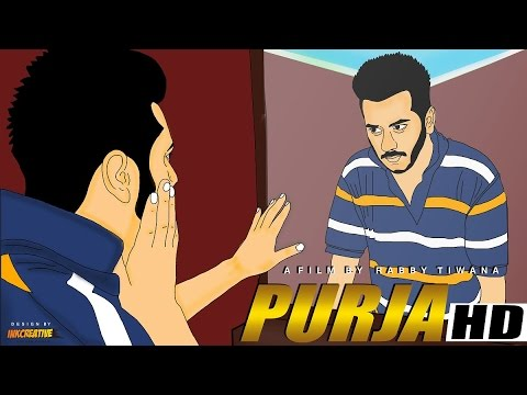 Watch Purja - A Short Punjabi Movie on Eve Teasing By Rabby Tiwana | With English Subs  |