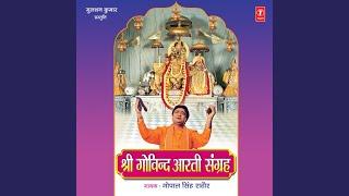 Namo Namo Tulsi Maharani - Bhajan