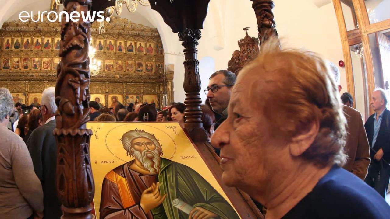 Κύπρος: Συγκίνηση στο αναστηλωμένο Μοναστήρι του Απ. Ανδρέα