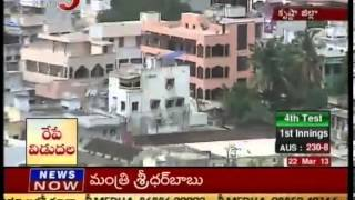 Vijayawada Municipal Corporation Budget Disputes - TV5