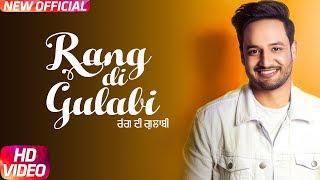 Video Rang Di Gulabi ( Full Video ) Sajjan Adeeb | Preet Hundal | Latest Punjabi Song 2017 | Speed Records MP3, 3GP, MP4, WEBM, AVI, FLV Juni 2018