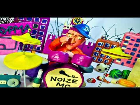 Noize MC – Гимн Понаехавших Провинциалов