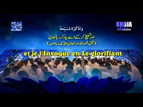 dua_iftetah.français