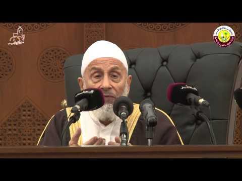 أهمية الجماعة في الإسلام - لفضيلة الشيخ .د / محمد كريم راجح