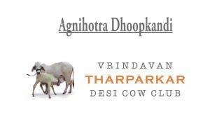 Agnihotra Dhoopkandi