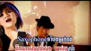 Video Ouk sokun kanha-Saxophone Bat Snaeh (Special.Ver)RHM VCD.vol 140 MP3, 3GP, MP4, WEBM, AVI, FLV Desember 2017