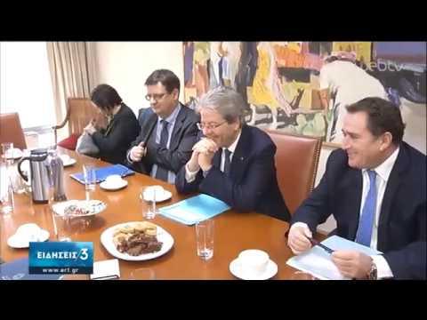 Επίσκεψη Τζεντιλόνι – Η Κομισιόν στηρίζει το αίτημα για μείωση πλεονασμάτων | 06/02/2020 | ΕΡΤ