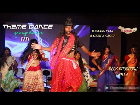 Kanchana Dance-rajesh &group-gcek Anugoonj 2k19-hd-js Media