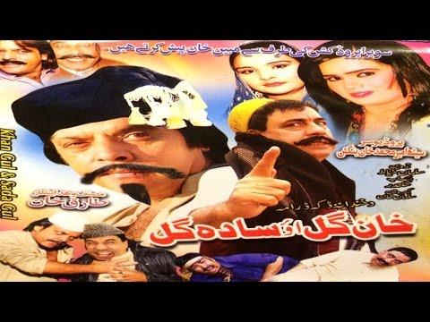 Video Khan Gul O Sada Gul,Jahangir Khan,Da Khanda Daka Drama - Syed Rehman Sheeno,Pashto Comedy Drama 2017 download in MP3, 3GP, MP4, WEBM, AVI, FLV January 2017